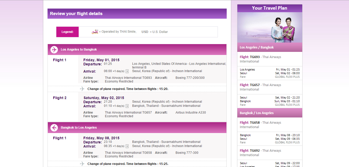 Thai Airways: airline reviews and airline comparison