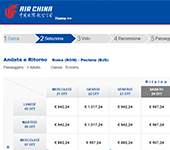 screenshot di Air China
