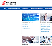 Sito web di Air China
