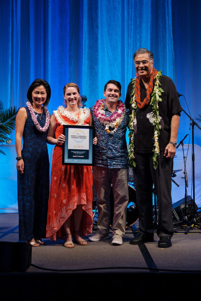 HNL Tix | aio Media Group Hawaii Lodging & Tourism Awards