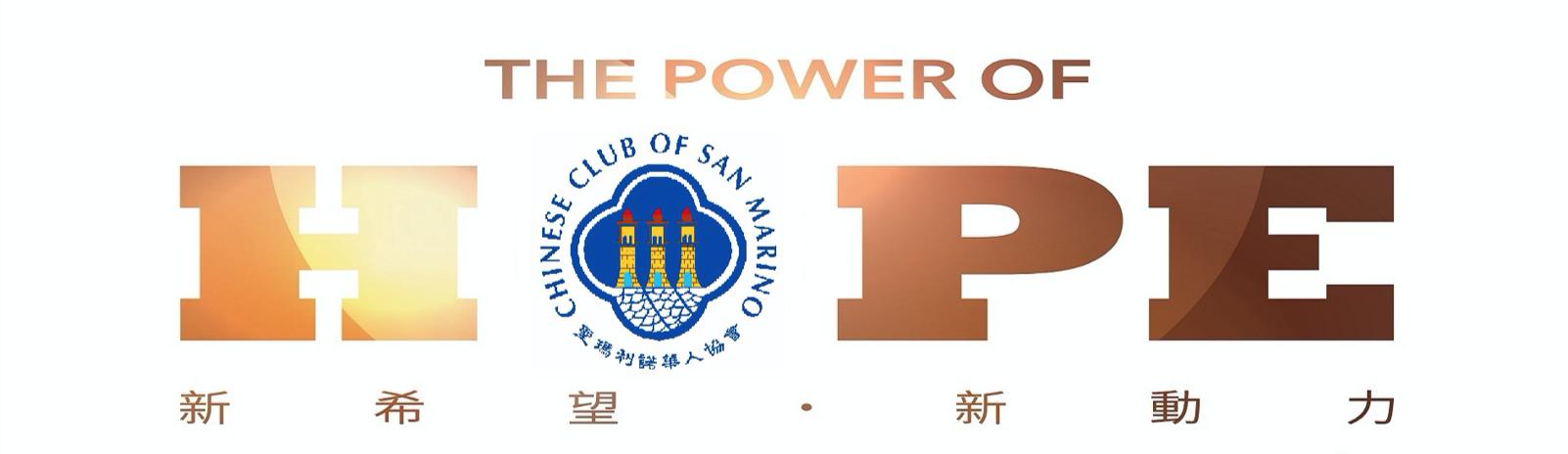2020 MAF Banner
