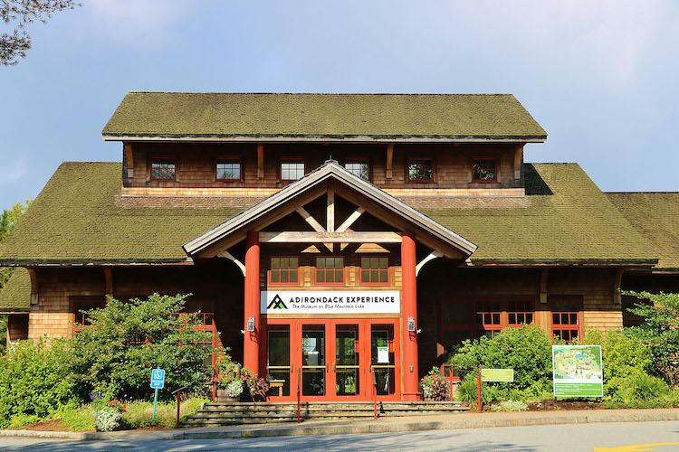 ADKX Visitors Center