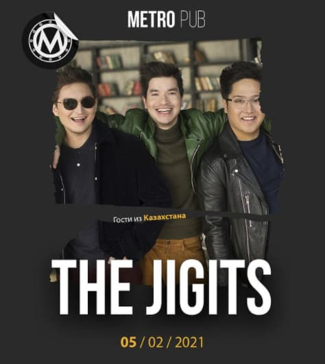 The Jigits