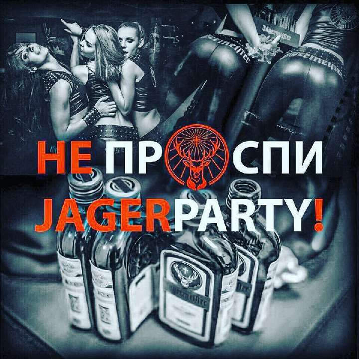 JagerParty 🔥🔥🔥🇩🇪