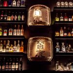 Zenzakan-top-cockail-bars-frankfurt
