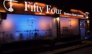 Fifty Four Shisha Lounge