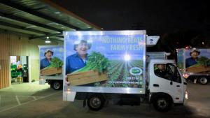 Produce is delivered from our warehouse