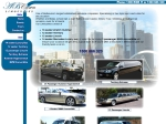 View More Information on Abcrown Limousines, Wheelers hill