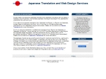 View More Information on Access Japan Pty Ltd
