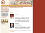 View More Information on Advanced Chinese Therapy