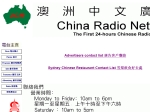 View More Information on China Radio Network Pty Ltd (2CR)