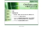 View More Information on Chinese Translations Oakleigh