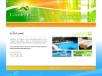 View More Information on Country Plaza Motor Inn