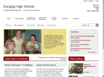 View More Information on Dungog High School
