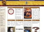 View More Information on Greek Orthodox Archdiocese Of Australia, Northcote