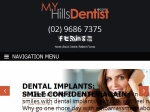 View More Information on My Hills Dentist