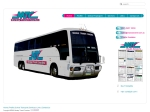 View More Information on Mackay Transit Coaches