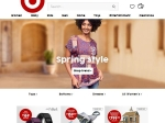 View More Information on Target, Sale