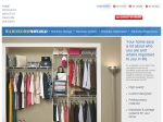 View More Information on Wardrobe World, Rockhampton