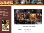 View More Information on Kanzaman Fine Middle Eastern Cuisine