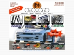 View More Information on Otomoto