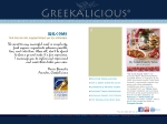 View More Information on Greekalicious
