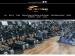 View More Information on Top Fitness Gym