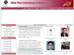 View More Information on China West International Holdings Limited