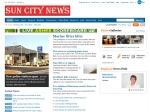 View More Information on Sun City News, The