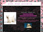 View More Information on Poshdogs Grooming