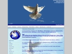 View More Information on Doves Away Dove Releases