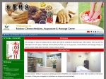 View More Information on Rainbow Chinese Medicine, Acupuncture & Massage Centre