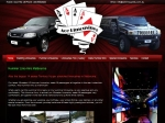 View More Information on Ace Limousines