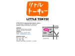 View More Information on Little Tokyo! Japanese Food Fashion Culture