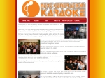 View More Information on Next Generation Karaoke