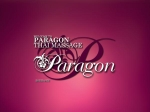 View More Information on Paragonthai Massage