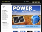 View More Information on Solar Energy Store