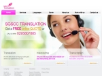 View More Information on SGSCC Translation