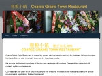 View More Information on Coarse Grains Town Restaurant