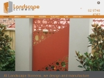 View More Information on LandscapeScreens