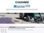 View More Information on Crockweld