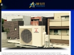 View More Information on Air Elite AirConditioning And Electrical Services