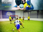 View More Information on Indoor Soccer World