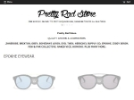 View More Information on Pretty Rad Store