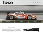 View More Information on Hakon Suspension