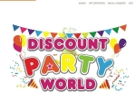 View More Information on Discount Party World
