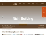View More Information on Servcorp, Nishi Building
