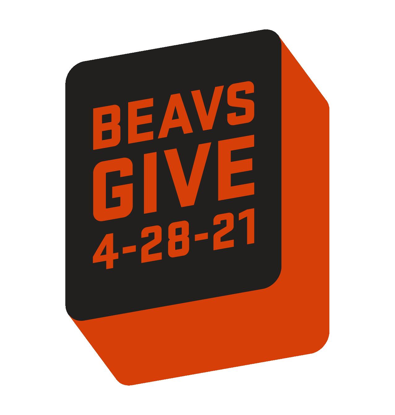 Box Vertical Logo