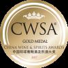 Award image 8