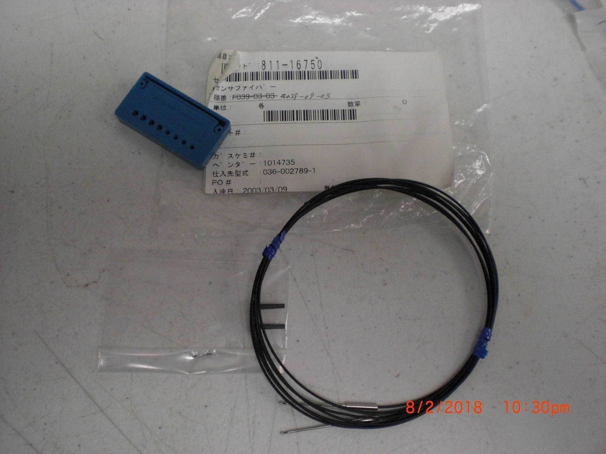 Fiber Optics YAMATAKE-HONEYWELL 3039-09-03 Cable sensor head
